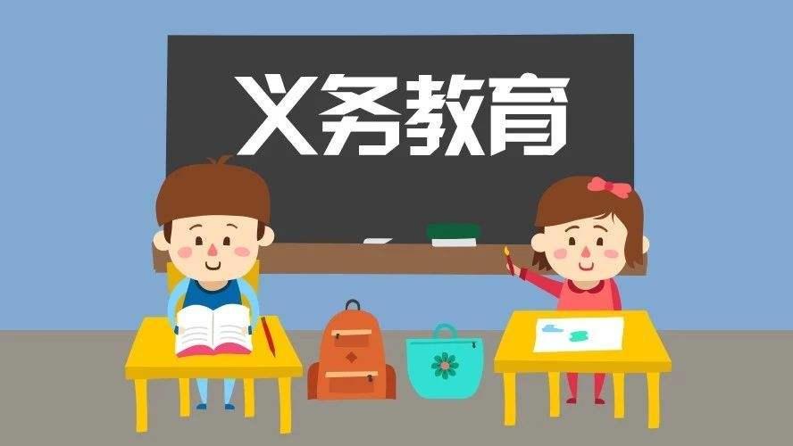 2019年漳州新中考中招改革方案