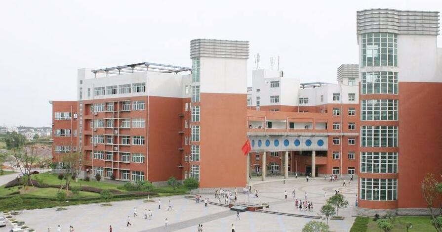 高校更名又一例:四川理工学院更名为四川轻化工大学
