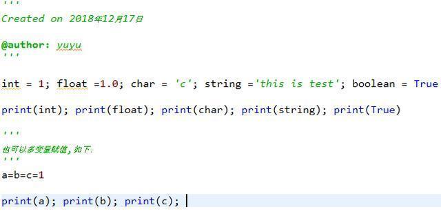 学习Python语言中变量的基本使用