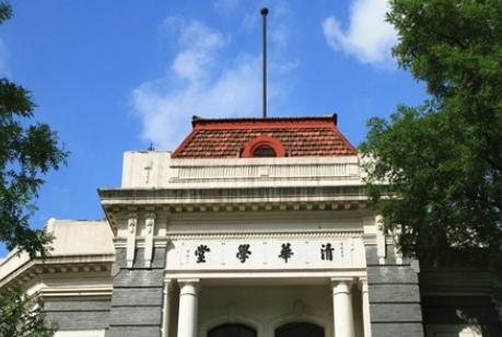2019年中国工科大学排名 最牛的12所高校