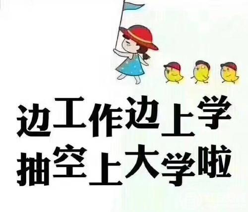 河北省成人高考录取控制分数线划定