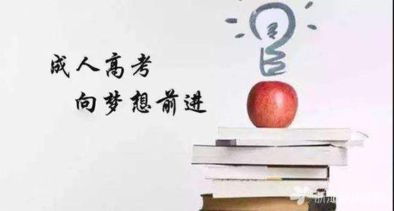 """江西成人高考替考案宣判:考生、""""枪手""""同获刑v"""