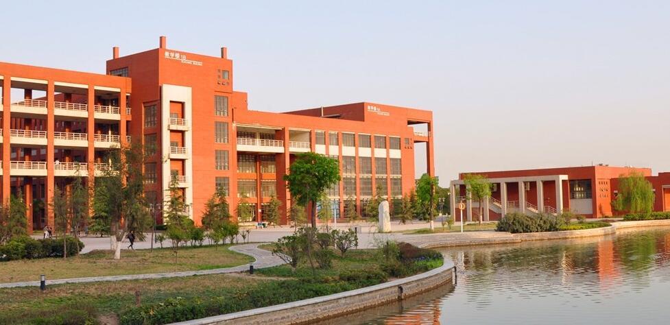 努力建成创新大学开放大学窗口大学