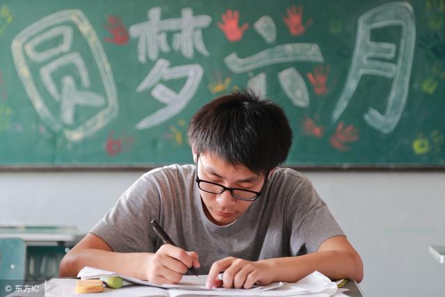 一位高考状元谈高中各科学习方法!网友:一看就知道能考高分!