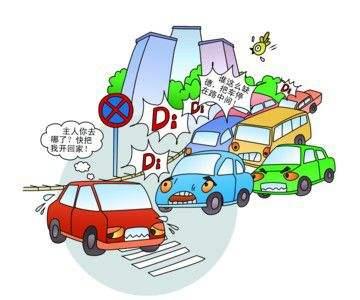 北京《中小学校周边交通综合治理工作方案》内容