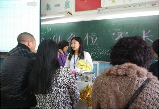 西宁园山回族小学家校互动共助学生快乐成长