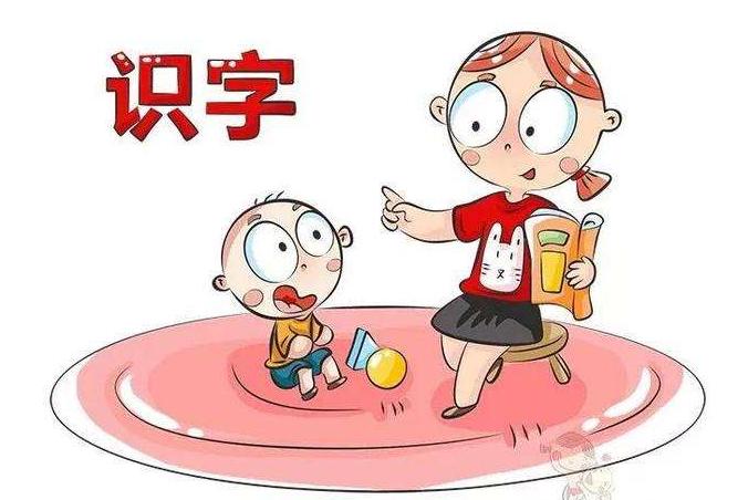 怎么教宝宝识字,有那些好的方法