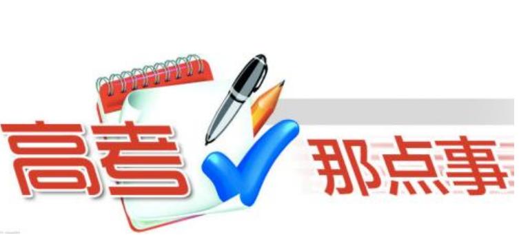 2019中国高考报告:我国高等教育毛入学率达45.7%(二)
