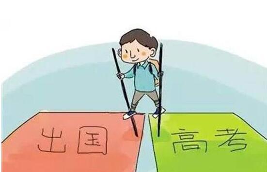 美国留学:中国留学生日益远离美国,美反华偏见和就业机会匮乏是主因