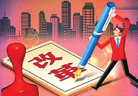 河南省5所高校推行课程互选改革 相互认可学分