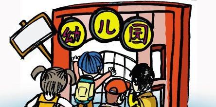 上海教委:做学前教育行业现代化的先行者