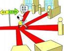 """高校自主招生入围门槛提高 体测成为""""标配"""""""