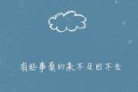 学历哥:内蒙古师范大学2019年招生章程