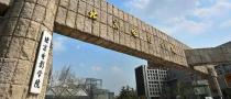 北京电影学院进修班表演和导演专业怎样?