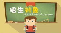 武汉将于明年5月公布公办小学初中划片范围