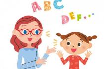 宾语从句练习题及答案分享