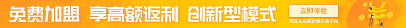 北瓜网 - 国内领先的虚拟资产交易服务平台