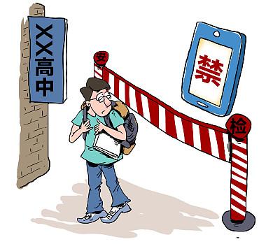 家校互动引导青少年健康使用手机