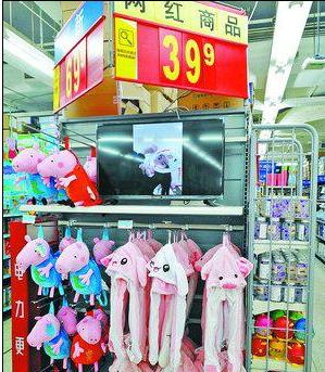 """网红商品""""红""""进厦门超市 有人追捧也有人担忧"""
