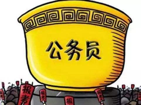 2019年浙江公务员考试公告
