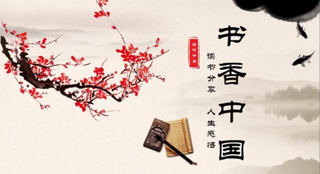 高考志愿报考汉语言文学好吗,前景和就业怎么样?