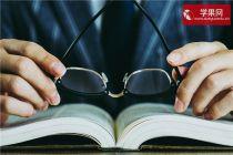 网络教育的学历有用吗?可不可以考研?