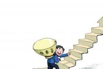 2019年北京公务员考试招考公告
