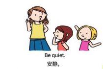 幼儿早教:如何对幼儿实行双语教育