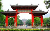 四川大学官方校际合作留学项目,通往世界一流名校的黄金通途