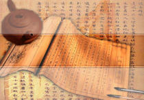 高考历史必考知识点古代历史归纳