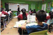 国际学校,幼升小转学提前跟孩子沟通