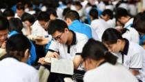 2019年湖南高考改革方案出台 详细解读注意事项