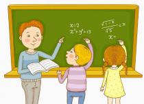 小学数学学习方法归纳盘点