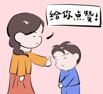父母如何进行家庭教育培养优秀的孩子?