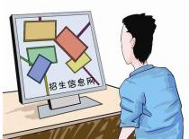 什么是高考补录,高考二本补录机率大吗?