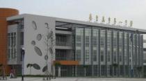 2019年秦皇岛一中自主招生实施方案公布